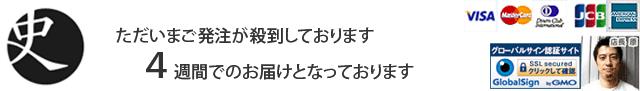 シルバーアクセサリー通販|漢字、英字、家紋、ロゴでオーダーメイドのシルバーアクセサリーを作ります