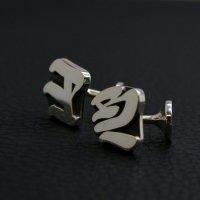 ■オーダーカフスボタン製作例 「山 心」 漢字