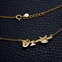 ■JB ジェービー 銀製ネームネックレス ゴールドメッキ 製作例