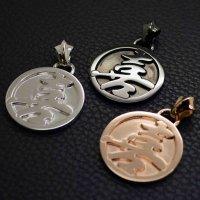 ■喜 漢字ペンダント ブラック、ピンクゴールド、ロジウムめっき 製作例