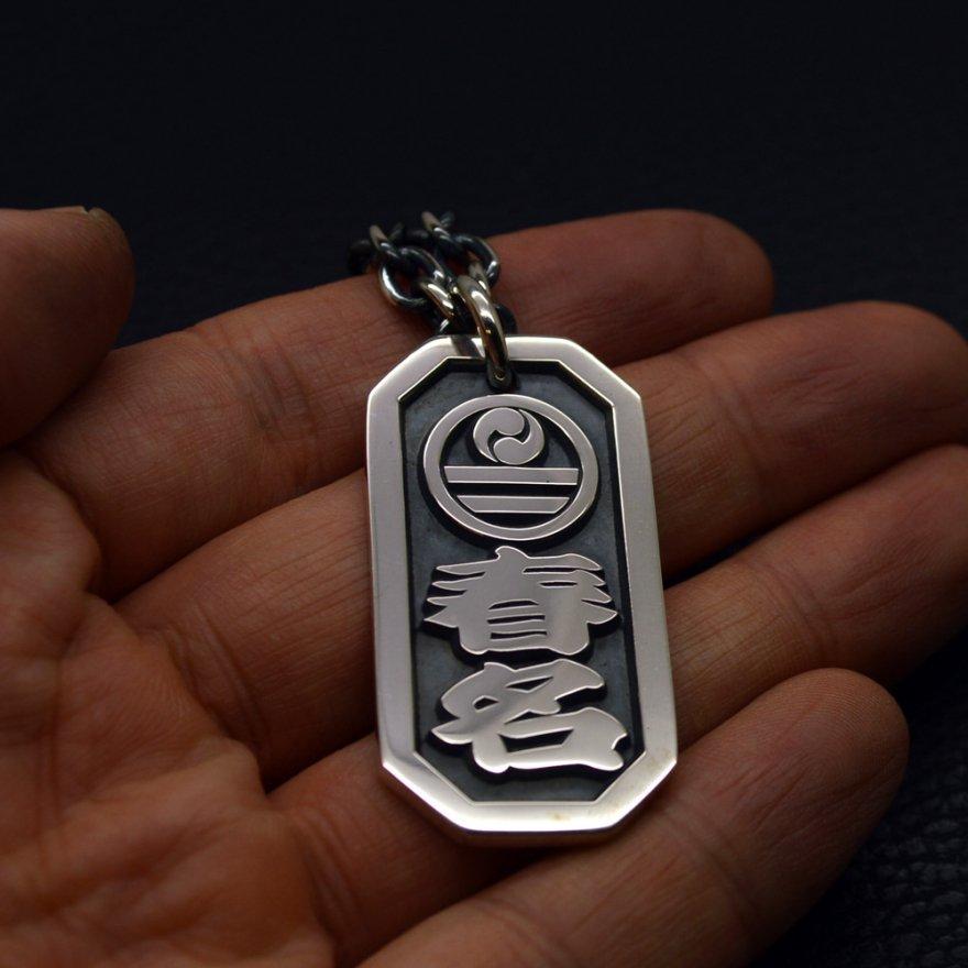 ■【丸の内上左二つ巴下二本引 春名】湊川神社 菊水紋 八角喧嘩札 製作例