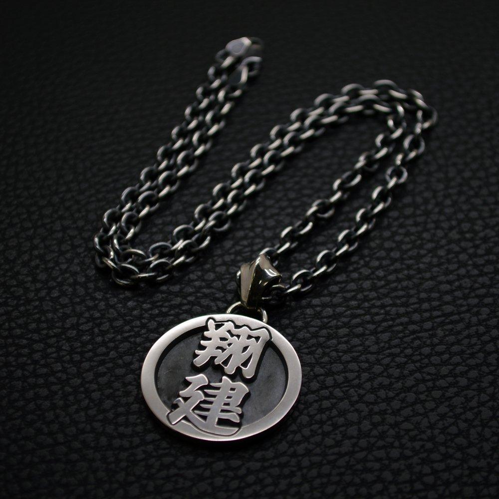 オリジナルネックレス製作見本