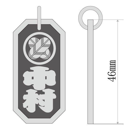 ■八角喧嘩札【特大】 家紋入り 籠文字(かごもじ)