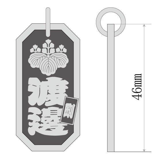 ■八角喧嘩札【特大】 家紋差札入り 籠文字(かごもじ)