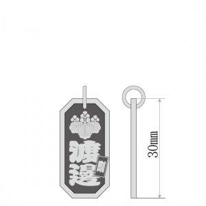 ■八角喧嘩札【中】 家紋差札入り 籠文字(かごもじ)