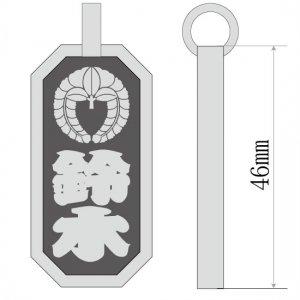 ■八角喧嘩札【特大-倍厚-片面】 家紋入り 籠文字(かごもじ)