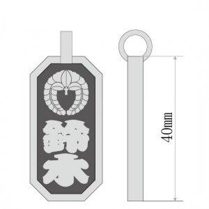 ■八角喧嘩札【大-倍厚-片面】 家紋入り 籠文字(かごもじ)