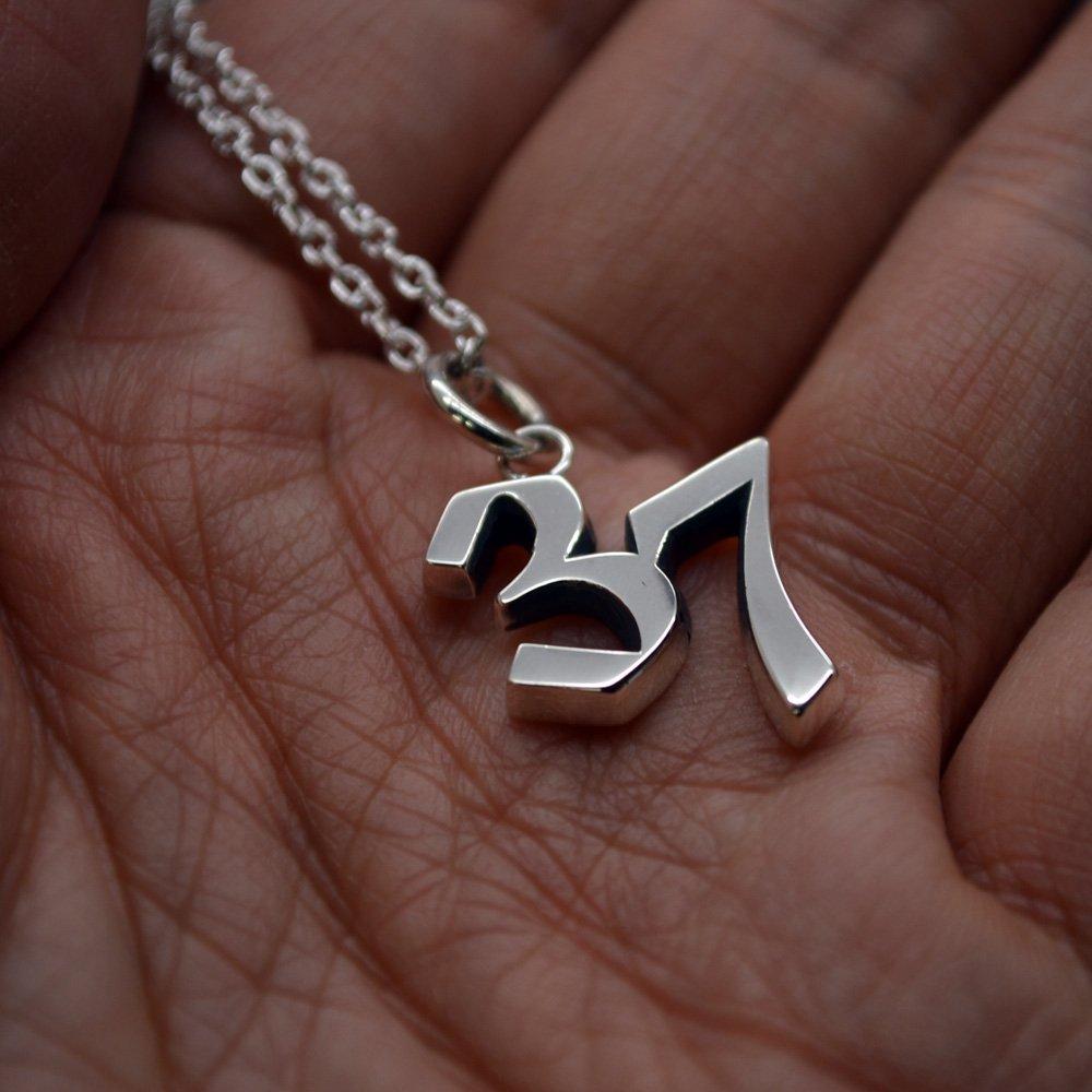 ■ナンバーペンダントネックレス【37】オールドイングリッシュ いぶし銀仕上げ