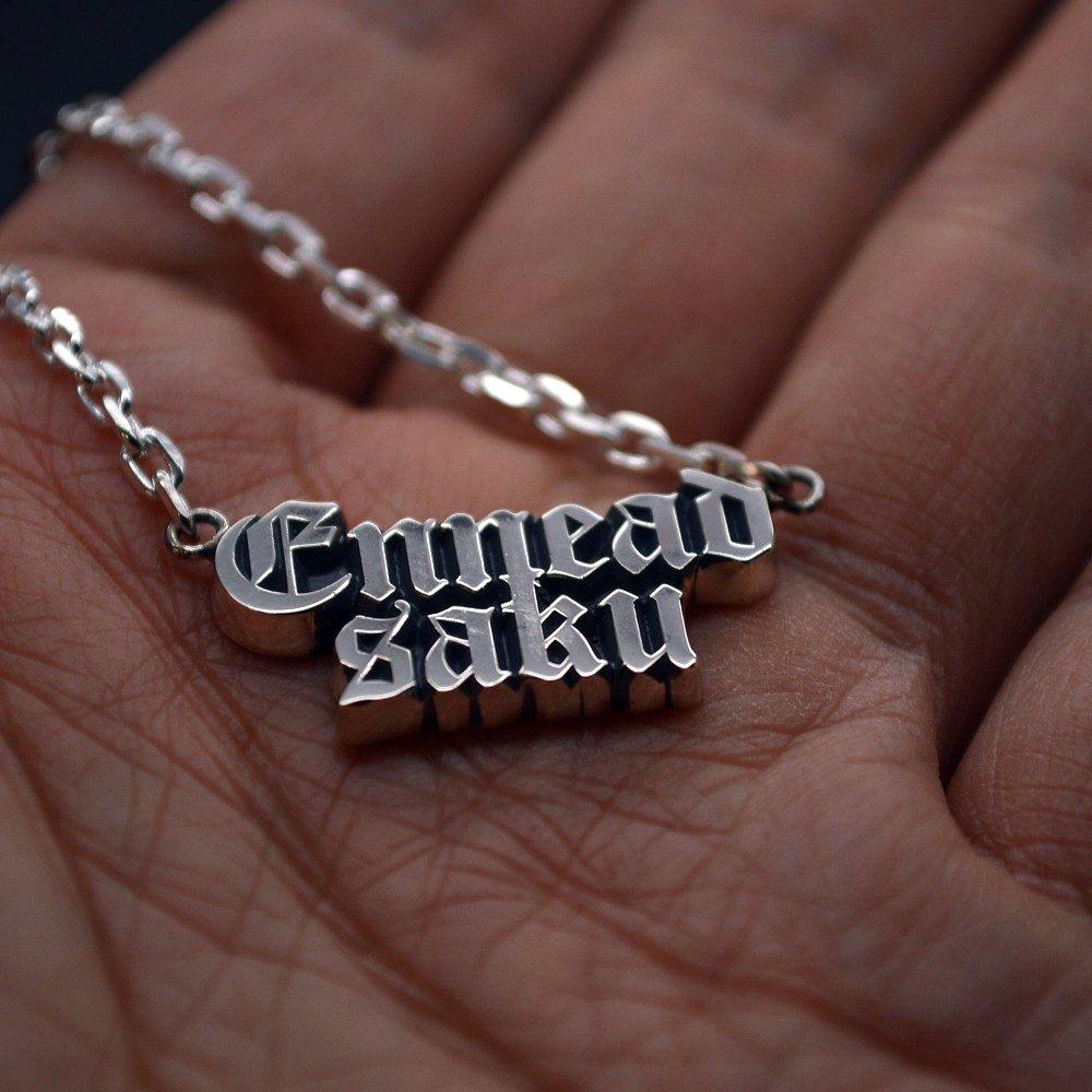 ■メンズネームネックレス製作例【Ennead saku】