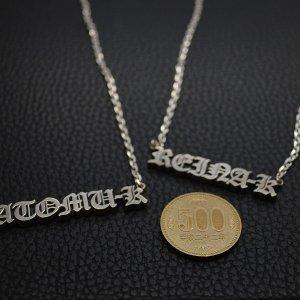 ■オーダーメイドネームネックレス製作例【ATOM-K REINA-K】 オールドイングリッシュ Mサイズ