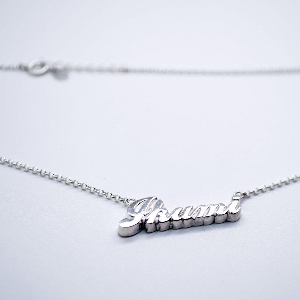 ■銀製ネームネックレス-ロジウムメッキ仕上げ-[ニューヨーク書体] ※チェーン付