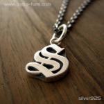 ■シルバー製イニシャルネックレス(S)-墨入れ仕上げ-[オールドイングリッシュ書体] ※チェーン付