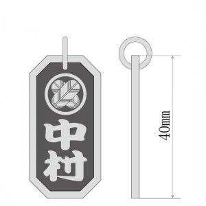 ■八角喧嘩札【大】 家紋入り 勘亭流(かんていりゅう)
