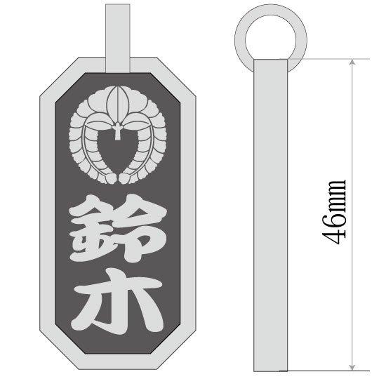 ■八角喧嘩札【特大-倍厚-片面】 家紋入り 勘亭流(かんていりゅう)