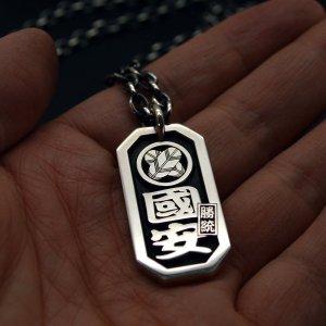 ■八角喧嘩札【大】 家紋差札入り 勘亭流(かんていりゅう)