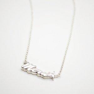 ■シルバー製ネームネックレス-銀無垢仕上げ-[ハワイ書体] ※40(38)cmチェーン付