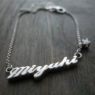 ■シルバー製ネームネックレス-銀無垢仕上げ-[ニューヨーク書体]