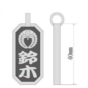 ■八角喧嘩札【大-倍厚-片面】 家紋入り 勘亭流(かんていりゅう)