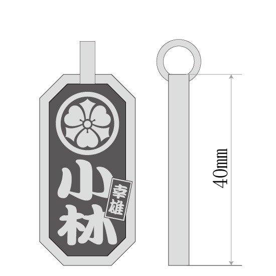 ■八角喧嘩札【大-倍厚-片面】 家紋差札入り 勘亭流(かんていりゅう)