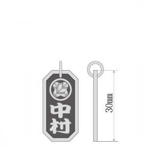 ■八角喧嘩札【中】 家紋入り 勘亭流(かんていりゅう)