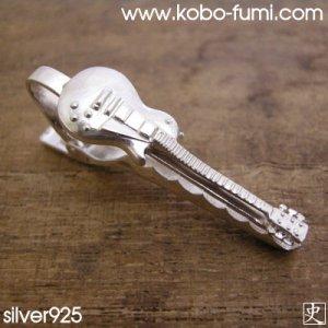 ■レスポール銀製ギターネクタイピン通販【わに口式】注文製作3週間お届け