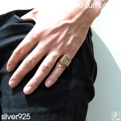■銀製スクエアリング印台指輪通販オーダー製作【3週間全国お届け】印面をデザイン可 11〜23号