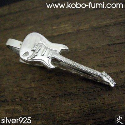 ■ストラトキャスター銀製ギターネクタイピン通販【わに口式】注文後3週間お届け