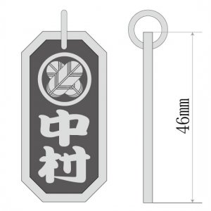 ■八角喧嘩札【特大】 家紋入り 勘亭流(かんていりゅう)