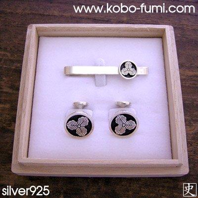 ■銀製オーダーメイド家紋ネクタイピン・カフスボタン・セット【クリップ式】 いぶし銀仕上げ
