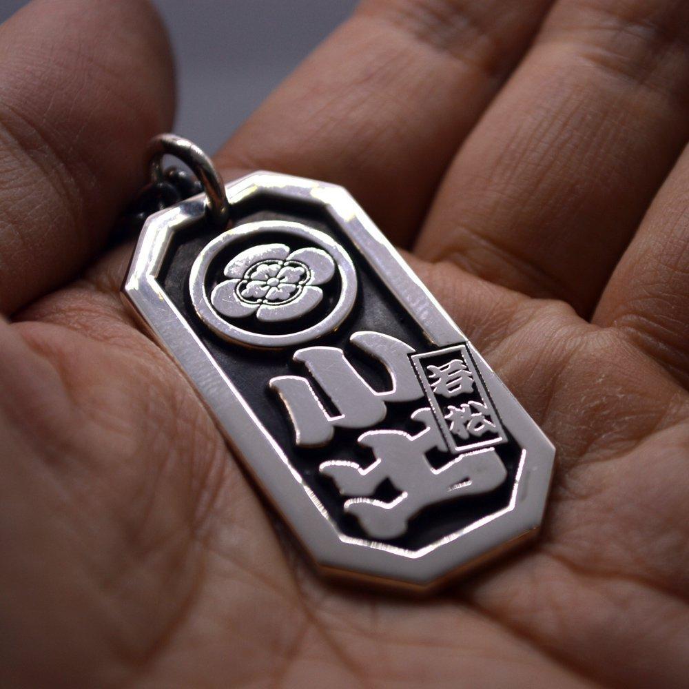 ■八角喧嘩札【特大】 家紋差札入り 勘亭流(かんていりゅう)
