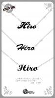 ひろ Hiro ヒロ :名前入りネームネックレスの書体見本