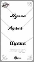 あやな Ayana アヤナ :名前入りネームネックレス【3書体】見本