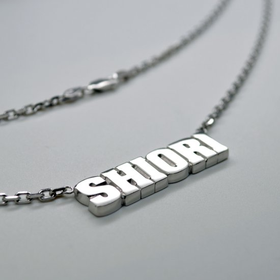 メンズネームネックレス SHIORI