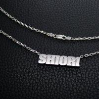 ■メンズネームネックレス【SHIORI】製作例