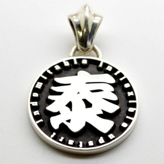 ■【泰】漢字シルバーネックレス製作例