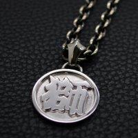 ■【獅】 漢字ネックレス 寄席文字 製作例