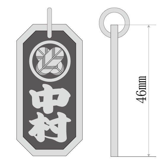 ■八角喧嘩札【特大】 家紋入り 寄席文字(よせもじ)