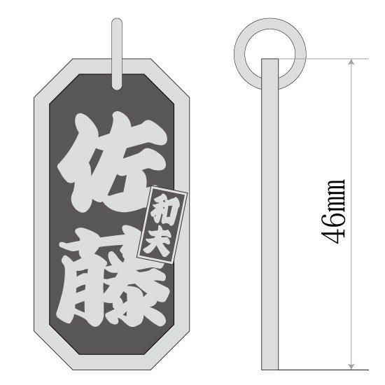 ■八角喧嘩札【特大】 差札入り 寄席文字(よせもじ)