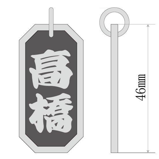 ■八角喧嘩札【特大】 文字のみ 寄席文字(よせもじ)