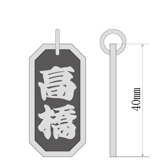 ■八角喧嘩札【大】 文字のみ 寄席文字(よせもじ)
