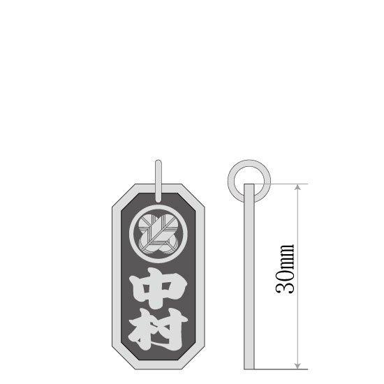 ■八角喧嘩札【中】 家紋入り 寄席文字(よせもじ)