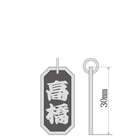 ■八角喧嘩札【中】 文字のみ 寄席文字(よせもじ)