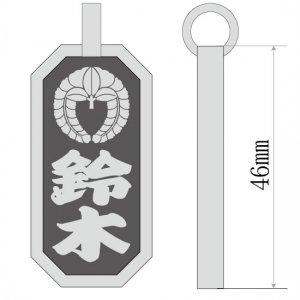 ■八角喧嘩札【特大-倍厚-片面】 家紋入り 寄席文字(よせもじ)
