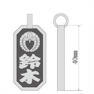 ■八角喧嘩札【大-倍厚-片面】 家紋入り 寄席文字(よせもじ)