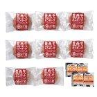 冷凍ハンバーグ(牛肉)・ステーキソース(黒にんにく入り)セット(ハンバーグ8個・ステーキソース4個)