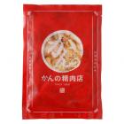 味噌ホルモン 300g 北海道産