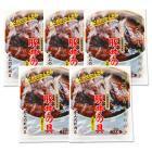 豚丼の具 5袋(1袋当たり594円)