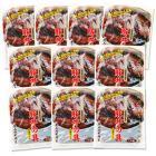 豚丼の具 10袋(1袋当たり540円)