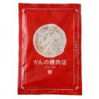 塩ホルモン 300g   北海道産