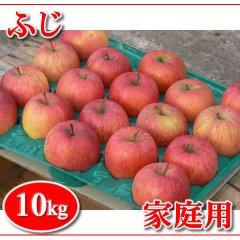 秋田りんご『ふじ』家庭用 10kg